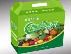 安阳区域粽子包装箱 安阳北关区端午礼品箱 安阳粽子礼品盒