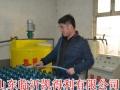 凯得利洗车液生产设备低价出售加盟 环保机械