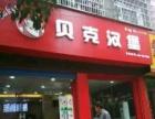 溆浦100平米酒楼餐饮-冷饮甜品店9000万元
