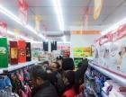 优+商城O2O超市0元加盟 投资金额10-20万元