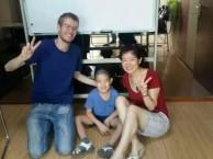 北京乐学者葡萄牙语培训