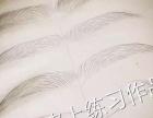 韩式半永久化妆术培训