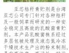 秸秆青贮剂 乳酸菌发酵 益生菌青贮饲料 台湾亚芯品牌