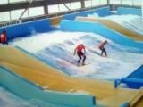 滑板冲浪.冲浪机.冲浪模拟器定制厂家