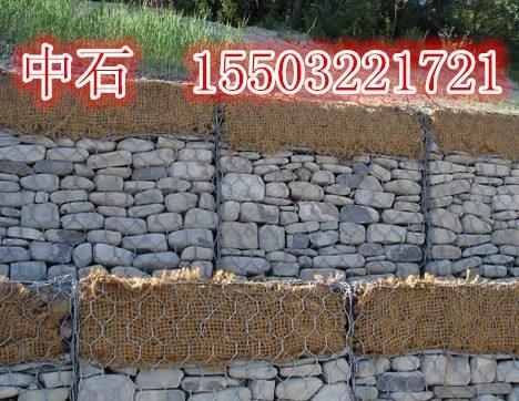 护坡护堤六角格宾网坡脚抗冲刷格宾石笼堤防护岸格宾笼-安平中石