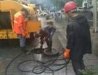 杭州下城区地下管道漏水检测公司地址