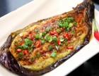 特色烧烤培训 学海鲜烧烤 学宜宾烧烤技术包教会