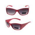 1032 儿童太阳镜 运动款眼镜 FDA CE