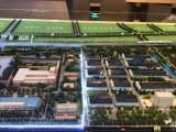 蔡家坡百万平米标准化厂房现房可免费入驻