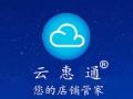 淘客软件云惠通贴牌定制,免费设计Logo