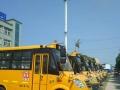 长安客车东风6米19座中巴客车
