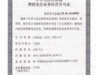 安徽滁州自建双线机房承接服务器租用与托管业务