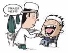 种植牙手术过程痛苦吗