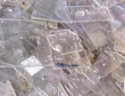 上海哪里有收废塑料的.废塑料回收价格.废塑料回收电话