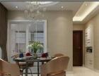 谦益专业接:家庭装修、工装、办公室装修、旧房翻新