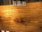 实木茶桌 创意胡桃木大板巴花老板办公桌奥坎书桌餐桌台乌金原木