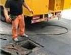 无锡北塘区管道疏通清洗公司