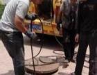 沧县清理化粪池抽粪高压清洗污水管道疏通下水道