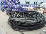 徐州电缆回收.徐州废旧电缆回收价格