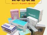 合肥口罩包装盒设计-广印口罩盒印刷厂-各种规格口罩盒包装定做