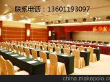 北京桌布厂家会议桌布厂家会议室桌裙厂家定做会议桌布会议桌裙