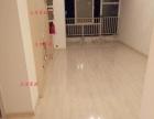 地板打蜡 新房开荒 地毯清洗 窗帘清洗 地暖清洗