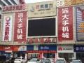 河东专业手机维修 (可上门服务)
