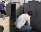 宝应空调维修 拆机 装机 加氟 保养一条龙服务