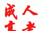 学历教育,广西师范大学(函授),桂林专科、本科(成考)