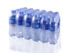 冰露包装饮用水 浦东送水 陆家嘴送水电话