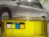 光硬化树脂配合晶体蜡(软型)浅色车用---汽车漆面美容养护系列