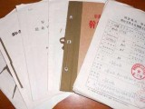 海淀单位入职评职称需要人事档案 档案接收存档转递