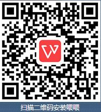 上海迅时IPPBX IP通信 集团电话