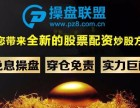 鹰潭银易投资股票配资怎么申请?操作简单吗?