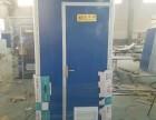 天津移动厕所租赁就到海之蓝东丽分公司