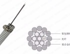 OPGW光缆型号,12芯OPGW光缆,OPGW光缆型号