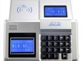 食堂消费机系统/美食城消费系统+C-104T二维码彩屏消费机