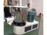 【实力厂家】生产供应PVC高速拌料机 PVC混料机供应厂家