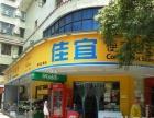 佳宜连锁超市加盟 零售业 投资金额 10-20万元