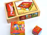 智慧乐园 六面拼图 木制积木玩具 积木方块 9粒 3D 九块拼图