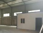 低价出租600平米库房厂房