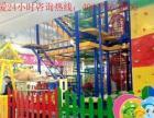 佳贝爱游乐设备厂家 儿童乐园加盟连锁品牌 设备厂家