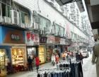 荣昌 顺城街162号 服饰鞋包 商业街卖场