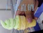 手推冰淇淋车流动冰淇淋车多少钱流动冰激凌车