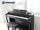 韩国克拉乌泽电钢琴买家秀