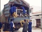 广州番禺市桥搬家公司,搬迁办公室厂房红木家私电话
