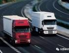 中越物流包税运输服务