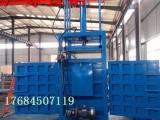 加厚钢板立式液压打包机 大吨位立式液压打包机多少钱