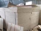 承接各类木质免熏蒸木质 胶合板花格木包装箱木托盘
