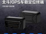 兴盛汽车GPS安装 汽车gps定位 可听音GPS定位器